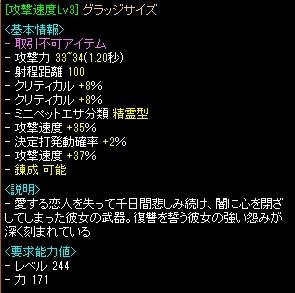2012091415350348d.jpg