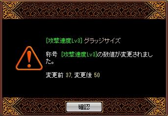 201209141545479b4.jpg
