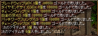 201209141615048ac.jpg