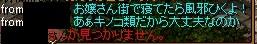 20120921132722990.jpg