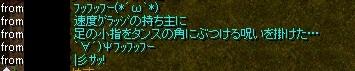 20120921132746e14.jpg
