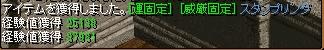 20121031032743174.jpg