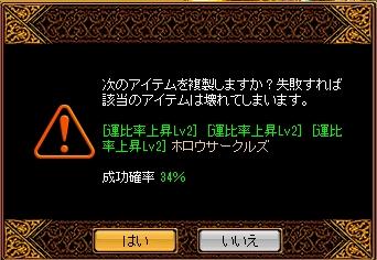 20121223070612c34.jpg
