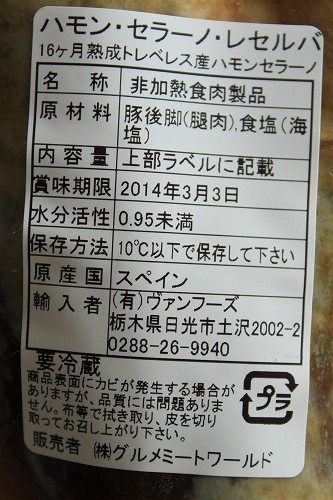 IMG_9564.jpg
