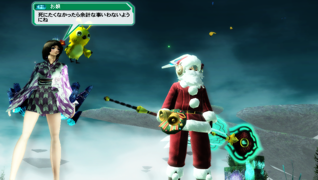 pso20121207_230632_024aa.png