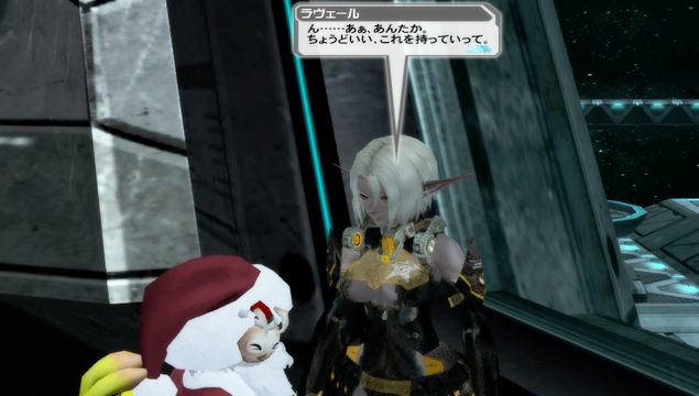 pso20121207_231938_026.png