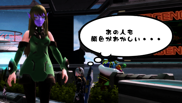 pso20121211_221145_002.png