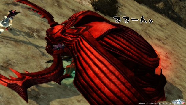 pso20121214_160126_041.png