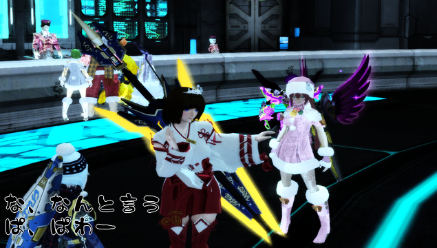 pso20121216_005234_026.png