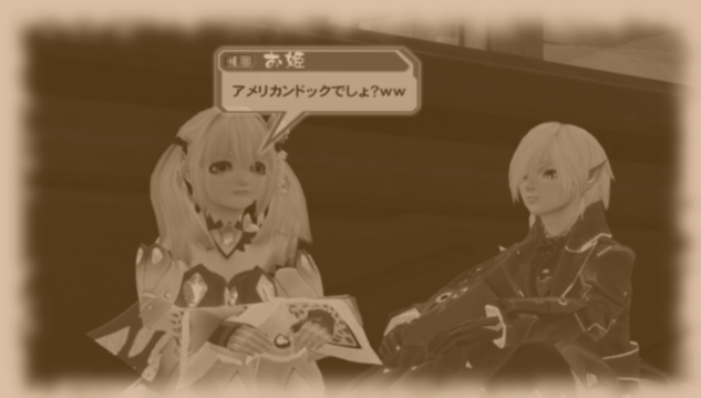 pso20121221_230228_060.png