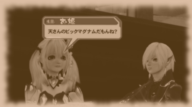 pso20121221_230302_061.png
