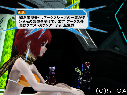 pso20121227_224537_004.png
