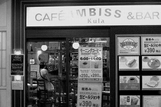 IMBISS kulaで朝限定ホットドッグ