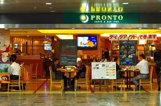 PRONTOで昼食してきました。