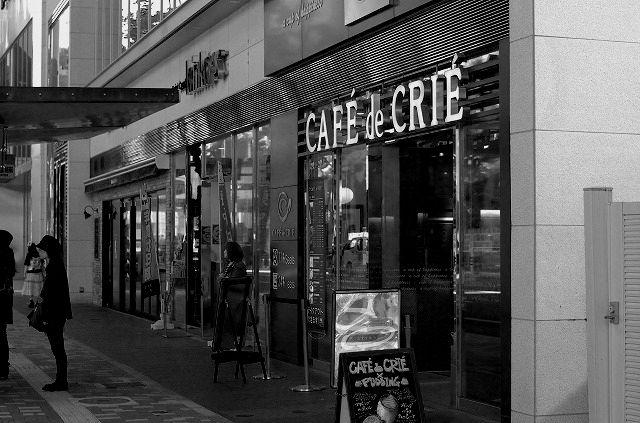 CAFE de CRIEで朝食を