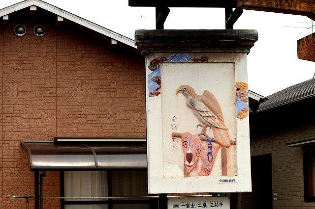 安心院鏝絵通り