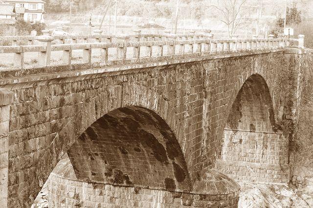 赤松橋(めがね橋)
