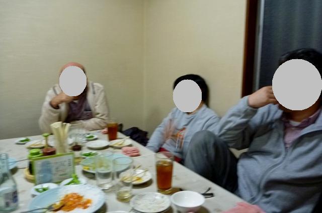 20121222_5_no_face.jpg