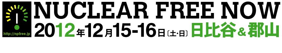 201212_logo1_001.png