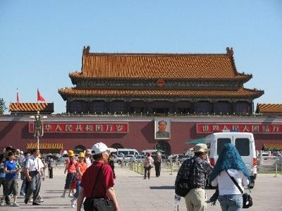 中華人民共和国0825-1