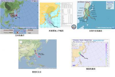 韓国の気象情報