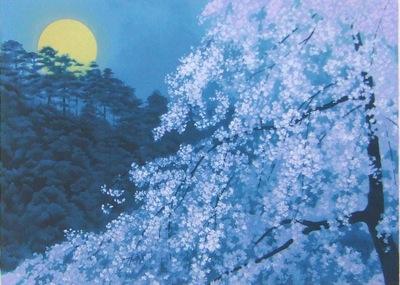 東山魁夷「宵桜」