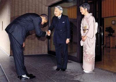 陛下とオバマ大統領