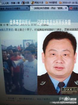 私服警察と見られる者がデモを組織