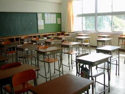 学校0928