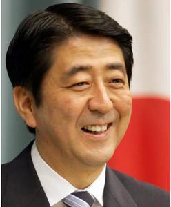 安倍晋三総裁2012