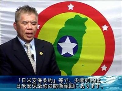 台湾民政府1021-1