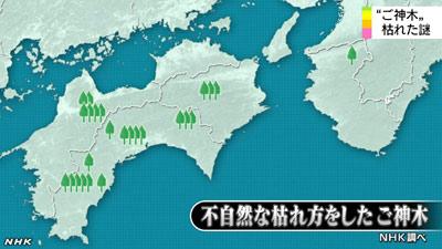 ご神木1126_08_map