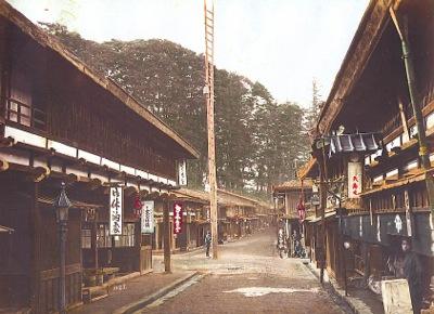 中山道宿場町