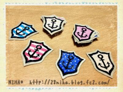 fc2blog_20120804154849cb5.jpg