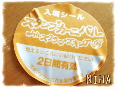 fc2blog_2012101511174211c.jpg