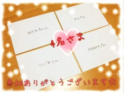 fc2blog_201210181419373cd.jpg