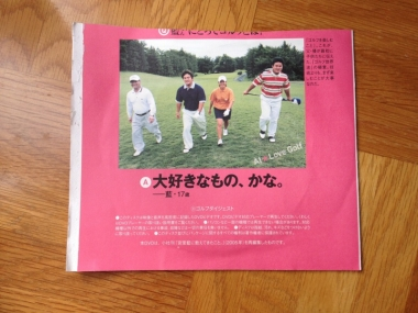 sports46-2.jpg