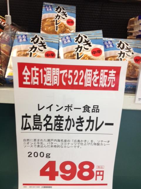 uchigohan41.jpg
