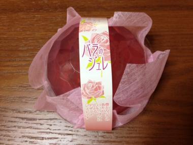 uchigohan46-5.jpg