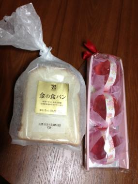 uchigohan46.jpg