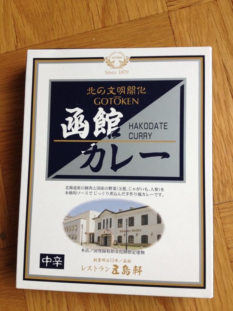 uchigohan73-3.jpg