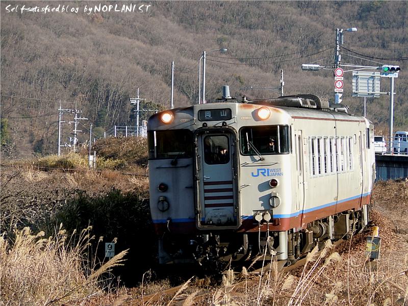 DSCN9154_tsuyamasen.jpg