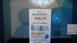 P1010750_convert_20120729145500.jpg
