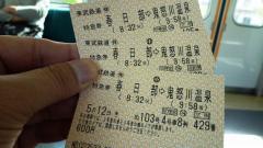 P1040459_convert_20120512152135.jpg