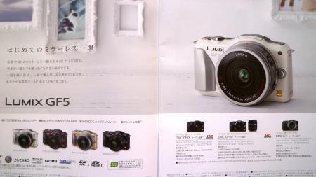 P1050142_convert_20120625213956.jpg