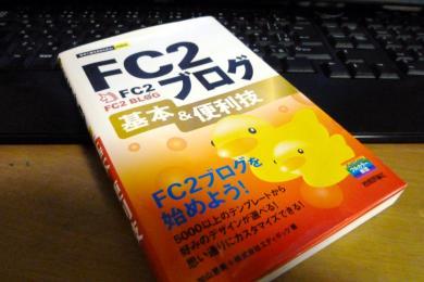 P1060004_convert_20121106190225.jpg