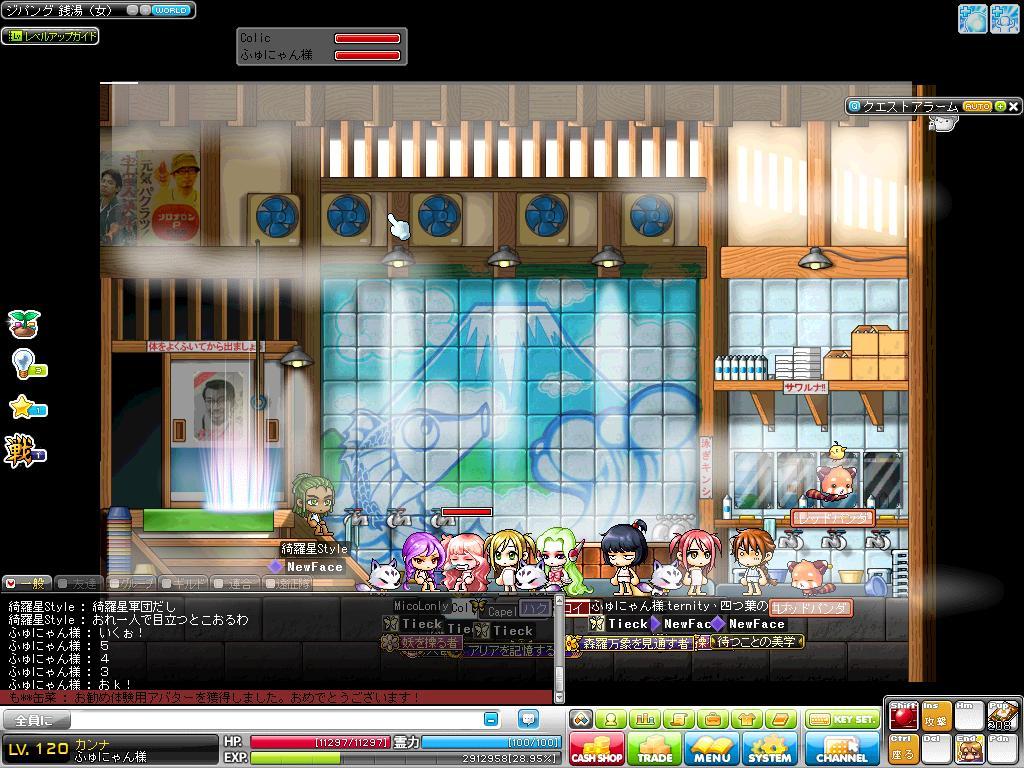 Maple120821_061441.jpg