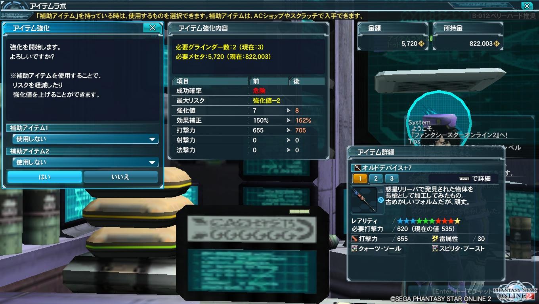 pso20130330_015318_001.jpg