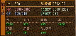 201301150426550ae.jpg