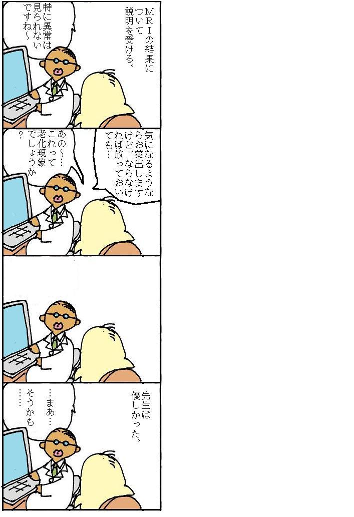 20120429104313607.jpg